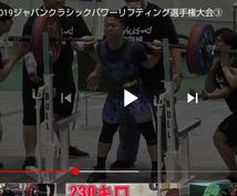 筋トレジムトレーニングoutline 基本教えます ベンチプレス100kgover筋トレあなたも理想body!?