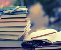 中学数学の問題、勉強法に関する質問を受け付けます 学校、受験の中学数学を勉強している人全員にオススメ!!