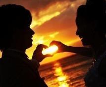 全ての恋する女子必見!モテキ占星術☆アナタが運命の人と出逢う時期モテ期&結婚期を占います!!!