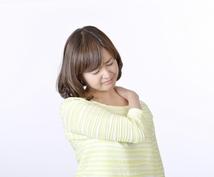 お医者さん直伝!肩こり撃退体操を教えます 約91%の女性の悩み。一緒に解決しましょう。
