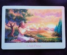 光のメッセージカード。メッセージをお届けします 落ち込んで、何か一言メッセージが欲しい方へ