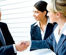 本気の方!ビジネスを加速!目標達成をサポートします 売上アップを目指す思考プロセスを実践!