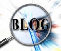 【どんなブログ/サイトもOK!】TwitterであなたのブログURLを1日12回×1週間つぶやきます