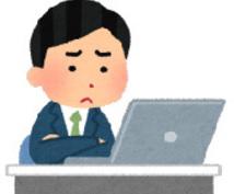 Excelマクロ開発・改修・解析承ります 毎日同じ処理を繰り返していませんか?それ自動化できるかも⁉︎
