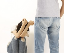男女関係の愚痴聞きます 夫婦、カップルなど男女関係で悩んでいる方の愚痴を聞きます。