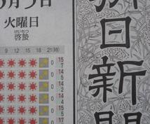 【新聞の投稿欄掲載へのノウハウ伝授】で図書券の数千円分GETのお手伝いを致します。