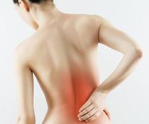 腰痛の不安を解消します!
