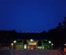 北海道神宮に代理参拝します 祈願&今あなたに必要なメッセージをチャネリング!