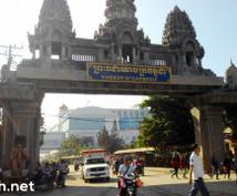 タイ観光VISA取得、手伝います ラオスへのタイ観光VISA取得方法