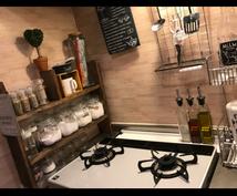 オーダーメイドキッチンシェルフを作ります キッチンの調味料を置くスペースがなく、キッチンが片付かない!