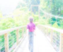 【全額返金有り】スピリチュアル鑑定+コーチング【リピーター様限定/女性限定】