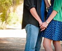男性のためのマッチングアプリ、メール攻略法教えます 女性の心理を理解し、女心を掴む意外な方法