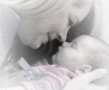不妊7年が1ヶ月で‼妊娠のコツ教えます ☆手間をかけずに赤ちゃんに恵まれたい貴方へ