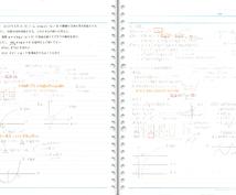 高校数学の問題、解答・解説します 高校数学を解いていて、「なんで?」という疑問に答えます