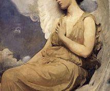 無料のセルフヒーリングのマニュアル差し上げます [フェアリー創始]大天使ラファエル・女神アルテミス・ソフィア
