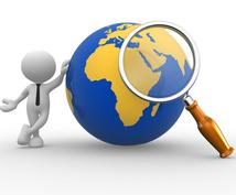 30日間検索エンジンより検索してからアクセスします 【良質なアクセス】SEO対策!
