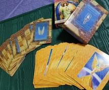 幸せを掴む方法をオラクルカード3枚で見ます 今の恋愛の流れ、仕事、人生について本当の幸せを見つけたい方!