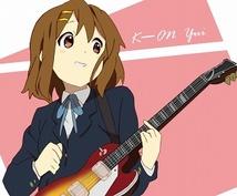 初心者用~ギターのお悩み、お話お聞きします。