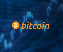 時間経過と共にBitcoinが貯まる案件!!