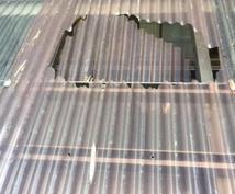 波板修理、サポートします 便利屋さん遠隔サポート⑪波板修理(ビデオチャット)