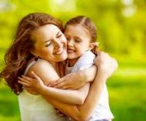 子育ての悩み、保育案の相談に乗ります 育児で悩んでいる人、保育の案で悩んでいる人、