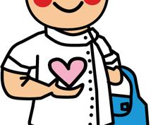 医療・介護・病院系には自信あり!イラスト描きます 医療・介護・病院系のイラスト以外も随時受け付け中!