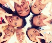 日本にいながら独学で英語ペラペラになる方法教えます 留学海外在住個人レッスンなしでTOEIC700超!の●●学習