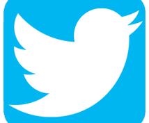 フォロワー5000人超えimp25000超えの僕がTwitterの運用方法教えます٩( ᐛ )و