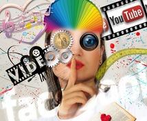 普通の人でも!YouTuberになる方法教えます 再生回数が伸びない→20万回再生超えを3ヶ月で。バズの教科書