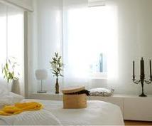 住み心地のいい部屋にチェンジ!!理想のコーディネート実現します。