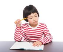 資格の効率的な勉強方法の記事を執筆します 資格勉強法を分かりやすく記事にして紹介したい人へ