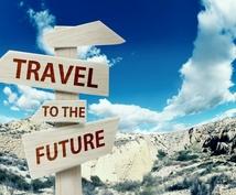 リライト用「旅行」関連500記事を激安提供致します ブログの記事作成が楽になるリライト用の「旅行」関連記事