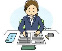 webテストサポートいたします 忙しい、自信がない方専用webテストサポート致します。