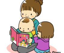 子どもたちから人気の絵本を紹介します 幼稚園、保育園の先生、小さい子どものお母さんへ