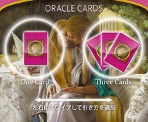 モニター価格恋愛運アップのブロック解除をします オラクルカード1枚引き♡恋愛に特化したブロック解除5個