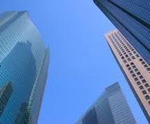 関西限定 各種不動産さがせます 投資不動産、競売不動産、シェアハウス探せます。