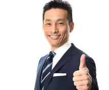 """九星気学と姓名判断で""""あなた""""を全て鑑定いたします """"自分を知る""""ことで、運とツキを上げ幸せになりましょう!"""