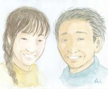水彩で似顔絵を描きます 結婚記念日のプレゼントにいかがでしょうか?