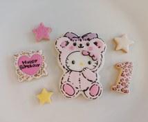 アイシングクッキーの作り方教えます アイシングクッキーを作りたい方!基本からお教えします