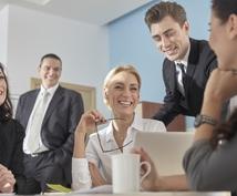 転職するかしないか悩んでいる貴方をサポートします 20代〜30代の女性限定!行動を起こすためのカウンセリング