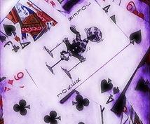 【不思議な体験】あなたの選んだカードを100パーセント当てます。【心を分析】