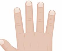 写メからあなたの爪を診断します 爪で健康、性格チェック!爪で本当のあなたが丸わかり!