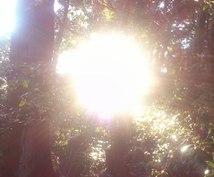 天照大神さまの光で照らして本来の良い状態に戻します 行き詰りを感じている方、今よりもっとよくなりたい方へ