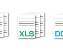 PDFを画像に変換します!【その他PDF系なんでも受けます!】