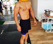自宅で出来る胸筋トレーニングを紹介します 胸筋を鍛えて強そうに見られたい、かっこよくなりたい方へ