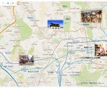元旅行プランナーがあなたの旅行をプランニングします ソウル旅行に行かれるあなたにピッタリのプランを提案します!!