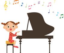あなたにもできる!泣けるピアノ弾き語り