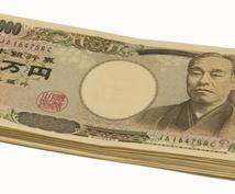 【副業】ポイントサイトで10万円獲得!!極秘マニュアル