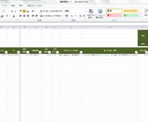 MVP営業ウーマンが使っていた日々の営業活動がスムーズになる管理シートを差し上げます。