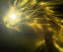 金の龍神さまの神通術をします 金龍神 ◇ ~縁結び~ 天と地の金龍神 大願成就・龍神通術